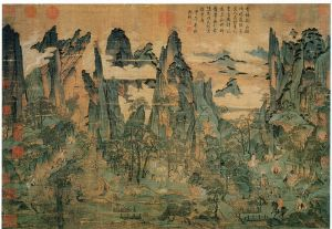 The Flight of Xuanzong