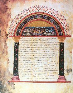 Mlk'e Gospels (862)